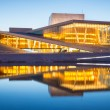 Oslo Opera House Norway - Stock Photo