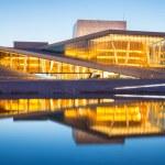 Oslo Opera House Norway — Stock Photo
