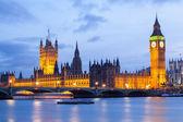 биг-бен и вестминстерский мост лондон — Стоковое фото