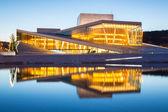 Oslo opera huis noorwegen — Stockfoto