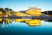 Oslo Cityscape woth Opera House — Stock Photo