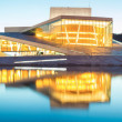 Panorama of Oslo Opera Norway — Stock Photo