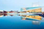 Oslo Opera House Norway — Stock Photo