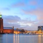 Stockholm City Hall Sweden — Stock Photo #21431969