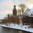 Stockholm City Hall at dusk twilight Sweden — Stock Photo