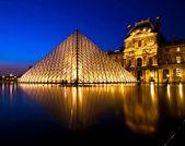 Louvre Museum Paris — Stock Photo