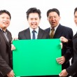 Business team with banner — Foto de Stock