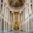 Ballroom Versaille Paris — Stock Photo