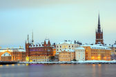 Stockholm city at dusk Sweden — Stock Photo
