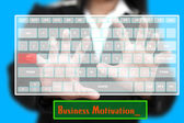 Motivation Virtual Keyboard — Stock Photo