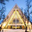 Arctic Cathedral Norway — Stockfoto