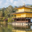 Golden Temple Kyoto — Stock Photo