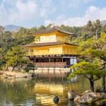 Kinkakuji Temple in Kyoto — Stock Photo #38381941