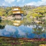 Kinkakuji Temple in Kyoto Japan — Stock Photo #38382045
