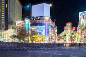 Shibuya Crossing night — Stock Photo