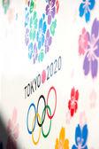 Tokyo 2020 Summer Olympics — Stock Photo