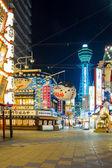 Tsutenkaku Tower Shinsekai Osaka — Stock Photo