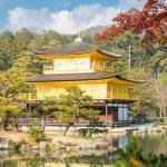 Kinkakuji Temple in Kyoto Japan — Stock Photo #40133789