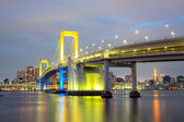 Rainbow bridge Tokyo Japan — Stock Photo