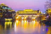 Hongqiao Bridge Fenghuang China — Foto Stock