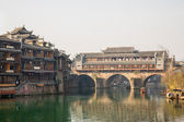 Hongqiao Bridge at Fenghuang China — Stock Photo