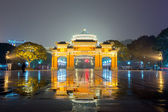 Chongqing Great Hall of People — Stock Photo