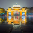 Stock Photo: Chongqing Great Hall China