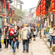 Stock Photo: Ciqikou Ancient Town Chongqing China