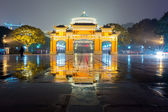 Chongqing Great Hall China — Stock Photo