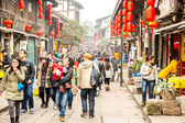 Ciqikou Ancient Town Chongqing China — Stock Photo