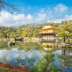Golden Pavilion Kyoto Japan — Stock Photo #41478531