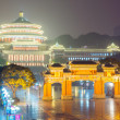 Stock Photo: Chongqing Great Hall of People