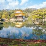 Kinkakuji Temple in Kyoto — Stock Photo #42470583