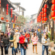 Stock Photo: Ciqikou Ancient Town
