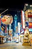 Shinsekai Osaka district at night  — Stock Photo