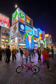 Namba Dotonbori Osaka — Stock Photo