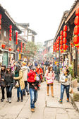 Ciqikou Ancient Town — Foto de Stock