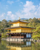Kinkakuji Temple — Photo