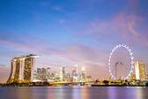 Singapore city downtown — Stock Photo