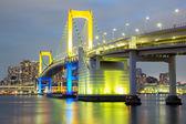 Rainbow bridge Tokyo — Stock Photo