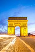 Arc of Triomphe Champs Elysees Paris — Stock Photo
