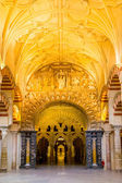 Cordoba Great Mosque Cathedral — Stock Photo