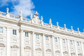 Royal Palace, Madrid, Spain — Stock Photo