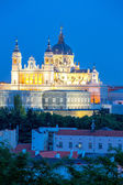 Almudena Cathedral Madrid Spain — Stock Photo