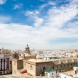 Seville cityscape Spain — Stock Photo #49271831