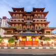 Singapore buddha tooth relic temple — Stock Photo #49699821