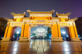 Chongqing Great Hall — Stock Photo