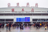 Chongqing Bei railway station — Stock Photo