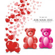 Sweet vector Teddy bear with heart — Stock Vector #18587533