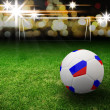 3d Football — Stock Photo